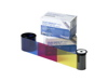 Datacard Full Color: ID Card Printer Ribbons